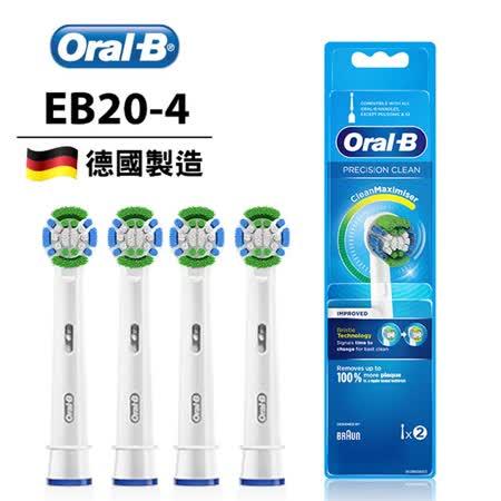 Oral-B 電動牙刷刷頭 (4入)(3袋家庭組)