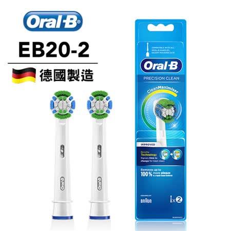 Oral-B電動牙刷刷頭 (2入)(3袋家庭組)