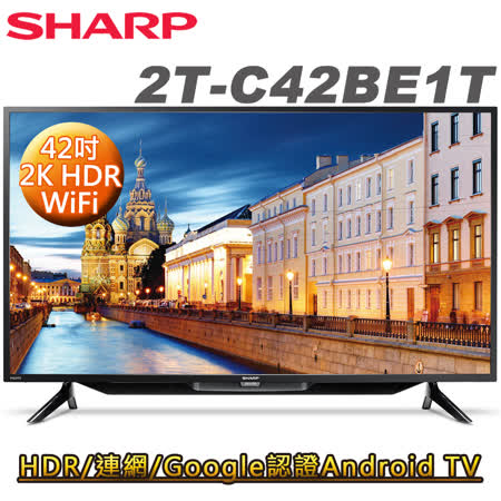 SHARP夏普 42吋 FHD 液晶顯示器+視訊盒