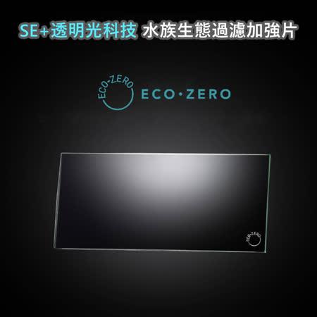 ECO ZERO SE+ 水族生態過濾加強片雙片組