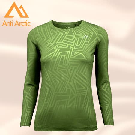 【Anti Arctic】遠紅外線保暖衣