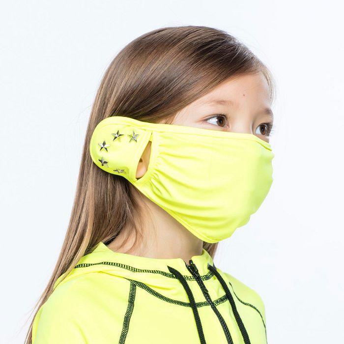 【HOII后益官方授權】星星鉚釘美膚口罩-兒童-黃