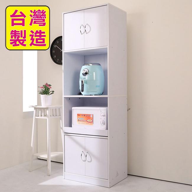 BuyJM 低甲醛時尚白防潑水四門180cm高廚房櫃/收納櫃