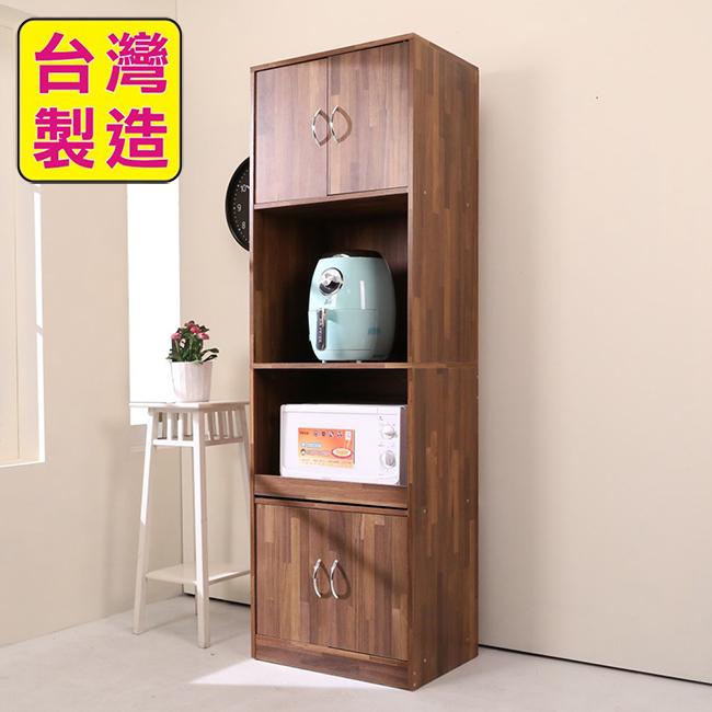 BuyJM低甲醛拼接木紋四門180cm高廚房櫃/收納櫃