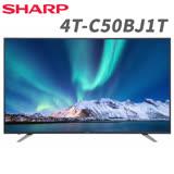 SHARP夏普 50吋 4K HDR智慧連網液晶顯示器+視訊盒(4T-C50BJ1T)送基本安裝(同4T-C50BJ3T)