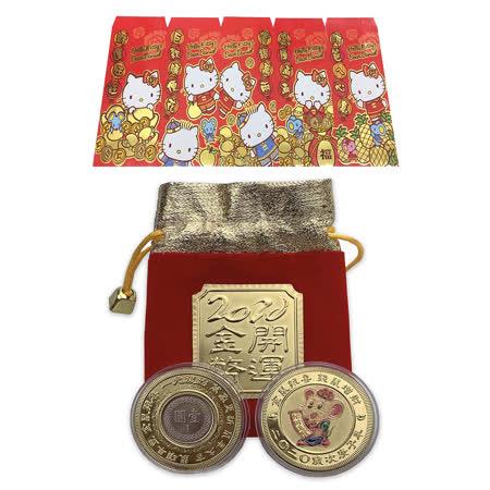 春節限量特惠組 鼠年金幣(5個)+紅包袋