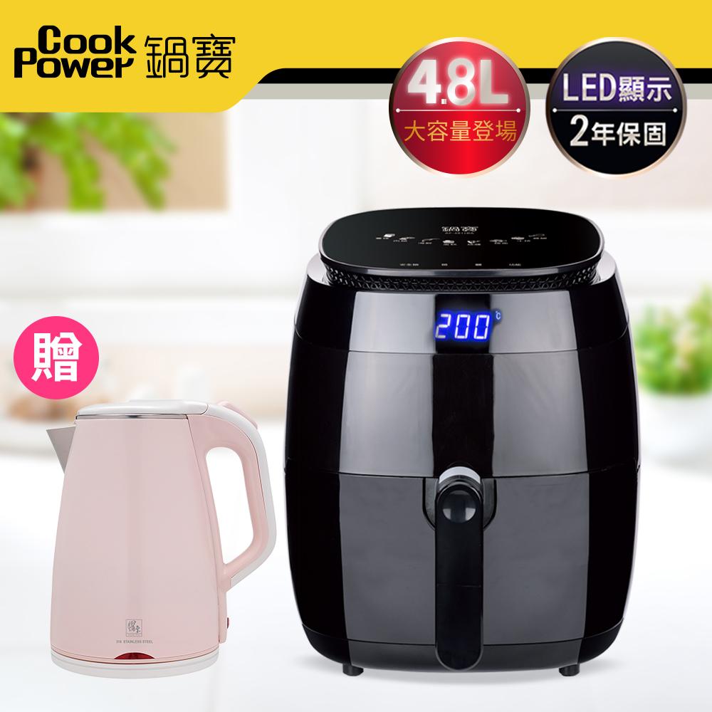 【鍋寶】4.8L數位觸控健康氣炸鍋加贈保溫快煮壺 - 超值組