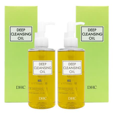 DHC 深層卸妝油200ml*2入