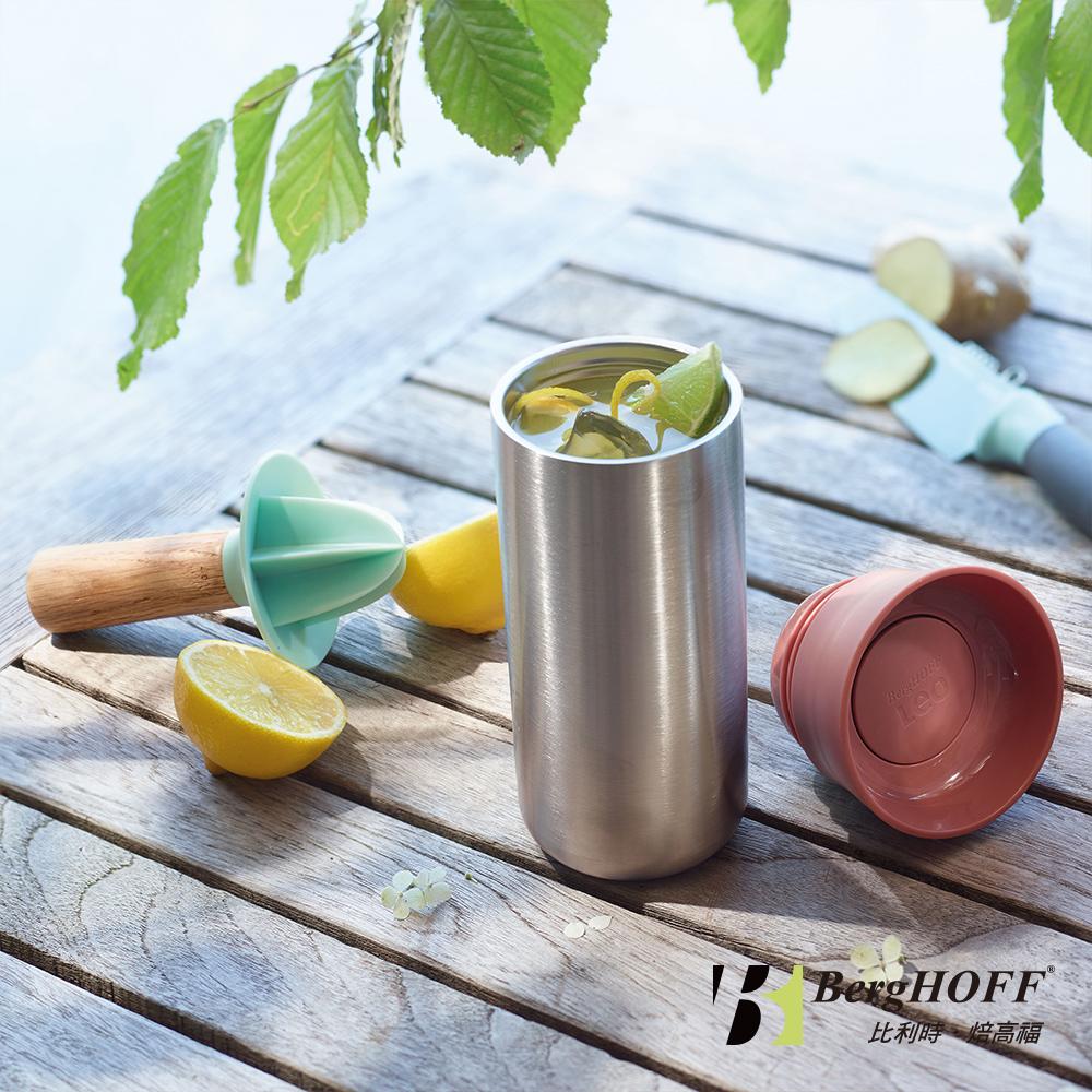 【比利時BergHOFF】LEO粉彩木把榨汁器-薄荷綠