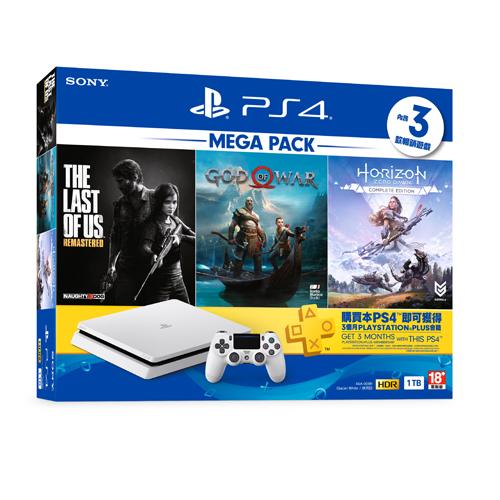 PS4主機1TB 經典白 MEGA PACK同捆(戰神、地平線:期待黎明完全版、最後生還者)