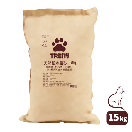 TRENY  天然松木貓砂15kg
