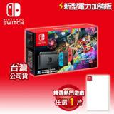 任天堂 Switch新型電力加強版 瑪利歐賽車8豪華版 主機同捆組合(台灣公司貨)+遊戲片任選