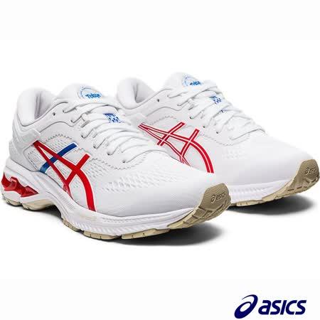 Asics 女慢跑鞋  Gel-Kayano 26