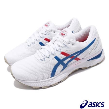 Asics 女慢跑鞋  Gel-Nimbus 22