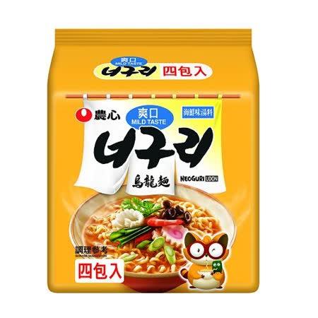 【農心】爽口海鮮味烏龍麵 120G*4入
