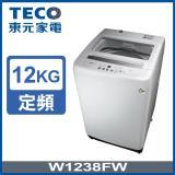 ★送英國熊 24CM不沾鍋★【TECO 東元】12公斤 FUZZY人工智慧定頻洗衣機 (W1238FW)