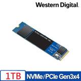 WD 藍標 SN550 1TB SSD PCIe NVMe 固態硬碟