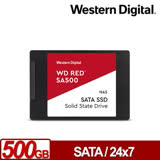WD 紅標 SA500 500GB SSD 2.5吋NAS固態硬碟