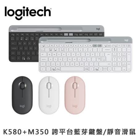 K580 + M350 全尺寸鍵盤滑鼠組