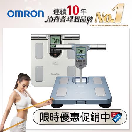 OMRON 歐姆龍  體重體脂計HBF-371