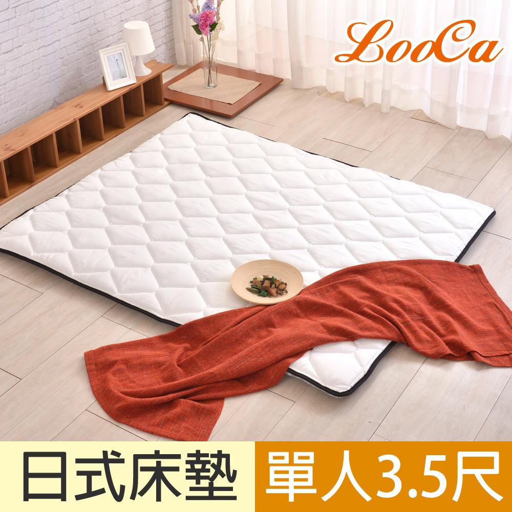 LooCa 防潑水-超厚8cm兩用日式床墊(單人加大3.5尺)
