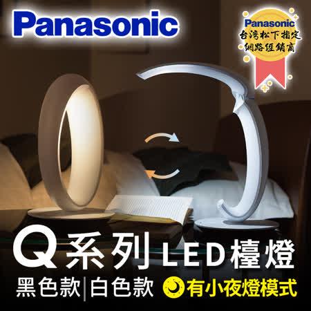 Panasonic國際牌 7W Q系列 LED蛋型檯燈