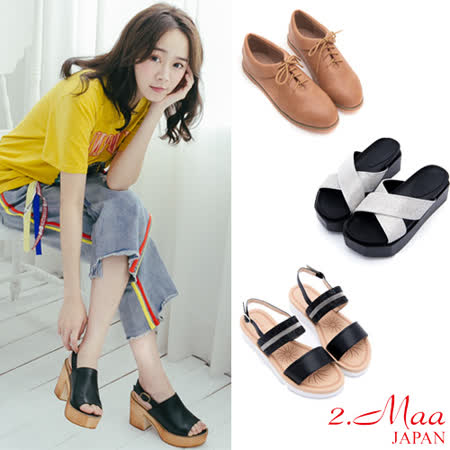 2.Maa & Hong Wa 日系專櫃女鞋(百款任選)