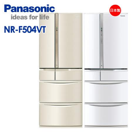 Panasonic 國際牌  501L 變頻6門冰箱