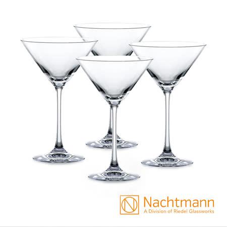 德國Nachtmann 維芳迪馬丁尼杯(4入)