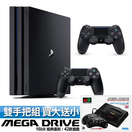SONY PS4 Pro 1TB  雙手把主機同捆組