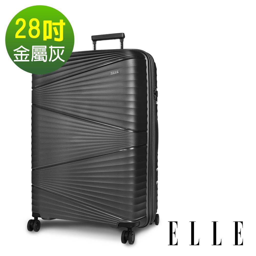ELLE 法式浮雕系列-28吋輕量PP材質行李箱-金屬灰 EL31263