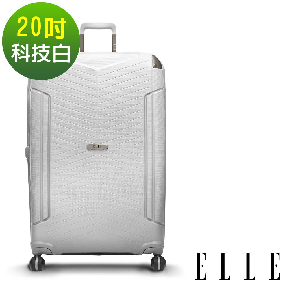 ELLE Time Traveler系列- 20吋特級極輕防刮PP材質行李箱-科技白 EL31232