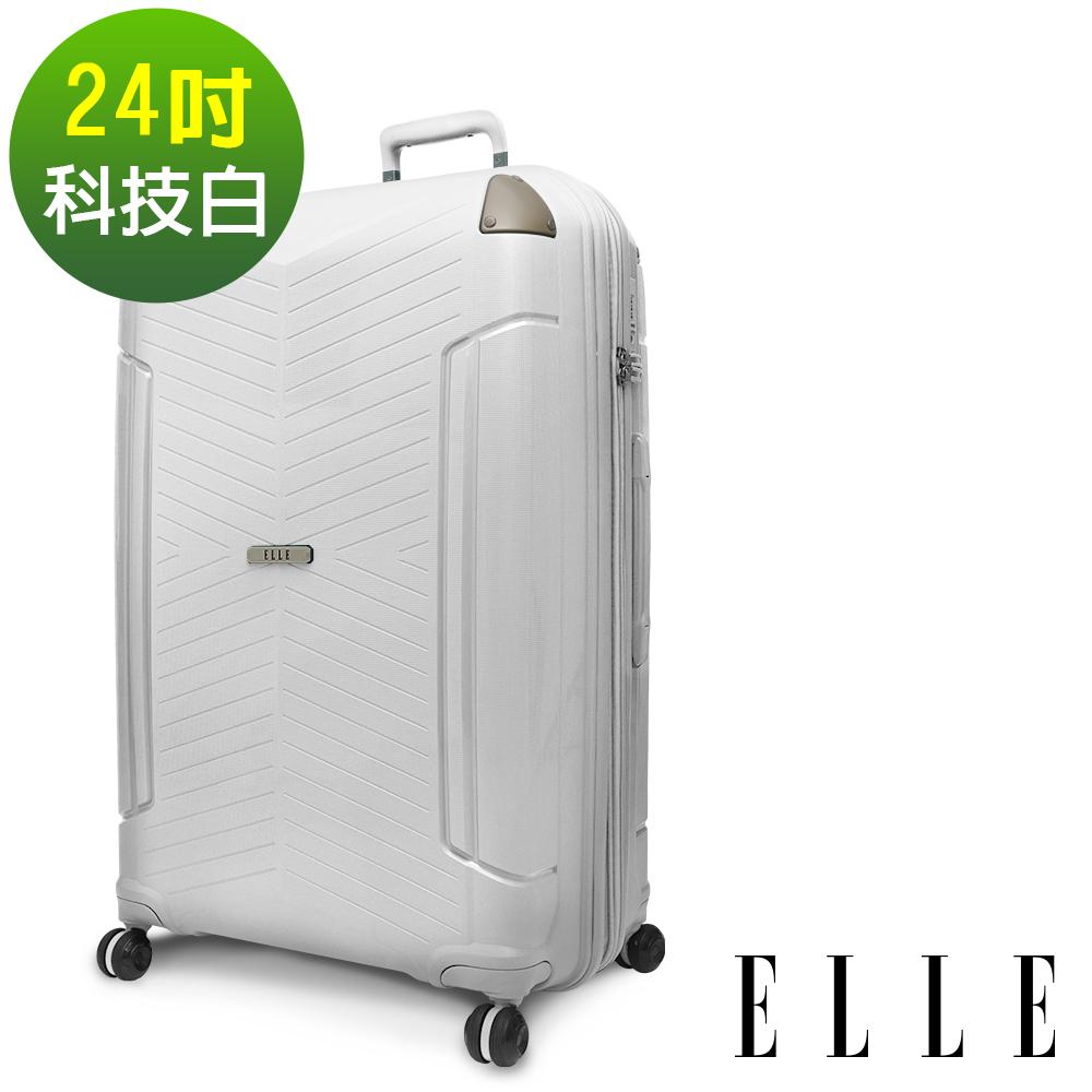 ELLE Time Traveler系列- 24吋特級極輕防刮PP材質行李箱-科技白 EL31232