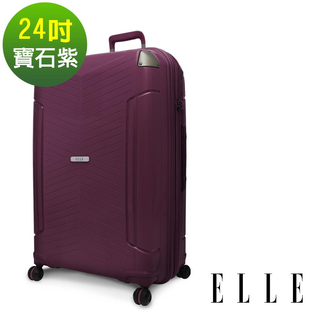 ELLE Time Traveler系列- 24吋特級極輕防刮PP材質行李箱-寶石紫 EL31232