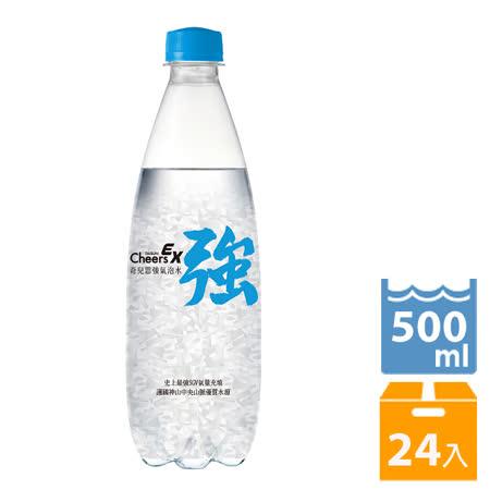 【泰山】 Cheers EX 強氣泡水