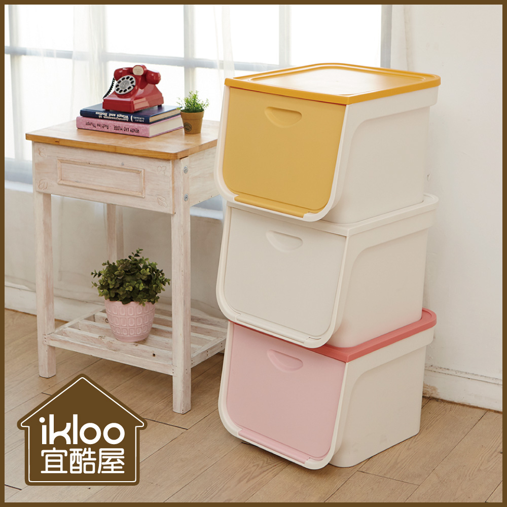 【ikloo】甜甜風下掀式堆疊收納箱(3入)