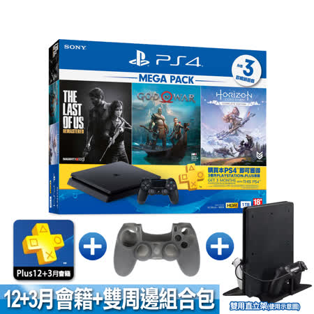 PS4 1TB MEGA PACK同捆+PS會籍(12+3個月