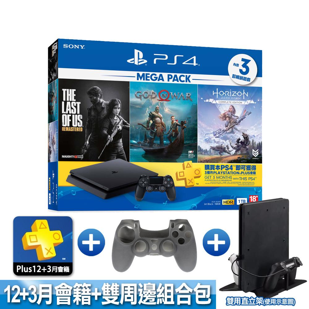 PS4主機1TB MEGA PACK同捆(戰神、地平線:期待黎明完全版、最後生還者)+PS會籍(12+3個月)+雙用直立架+手把套-黑*1