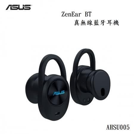 ASUS 華碩 ZenEar BT 真無線藍牙耳機