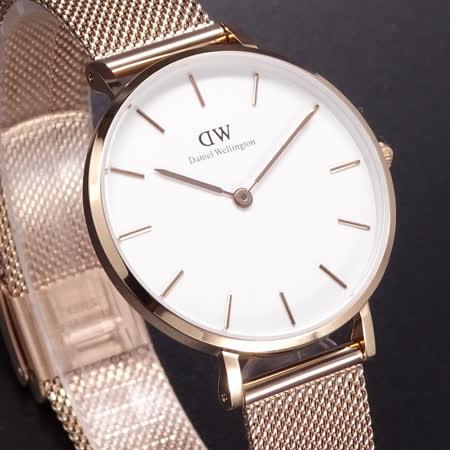 DW Daniel Wellington  經典米蘭風格腕錶