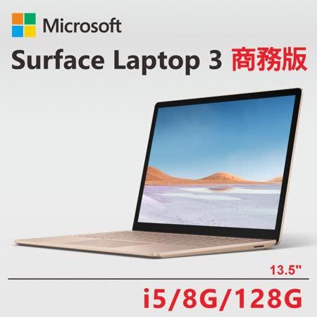 微軟 Surface系列 10代i5 輕薄筆電