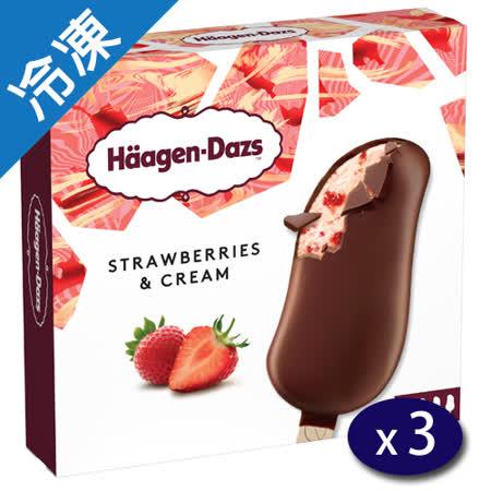 哈根達斯經典草莓雪糕三入組X3