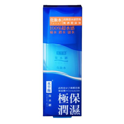 【超值2入組】水平衡保水網化妝水140ml