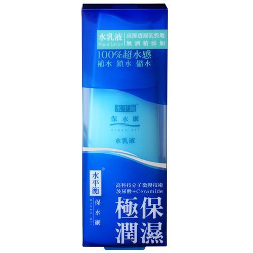 【超值2入組】水平衡保水網水乳液140ml