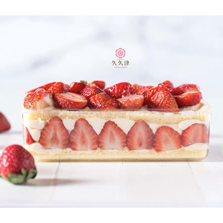 久久津 莓心寶盒蛋糕