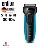 德國百靈BRAUN 新升級三鋒系列電鬍刀3040s