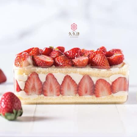 【久久津】 莓心寶盒(380g)X2盒
