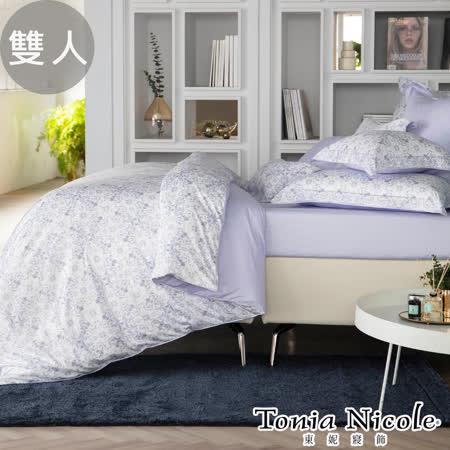 東妮寢飾-地中海微風 長纖細棉被套床包組