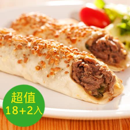 KKLife-紅龍 香濃起司肉捲18條組