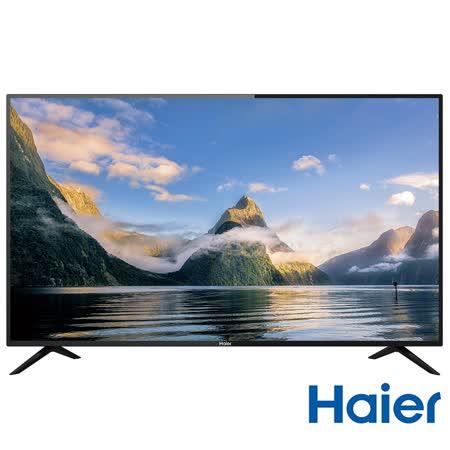 海爾 50吋 4K LE50B9650U 電視